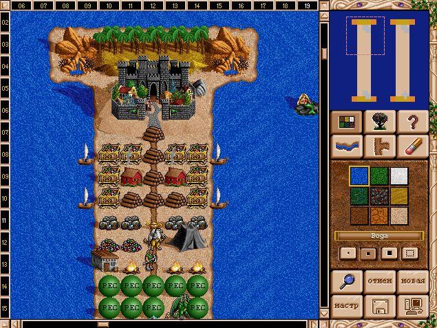 Основной экран в редакторе карт Героев Меча и Магии 2