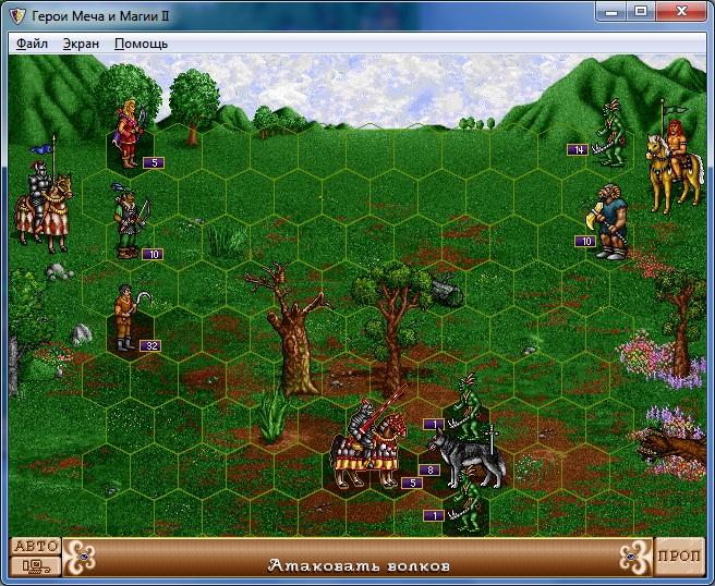 максимальный марш-бросок в обход всех препятствий всадников на поле боя в героях Меча и Магии 2