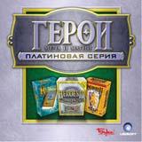 Герои Меча и Магии: Платиновая серия (DVD-ROM)
