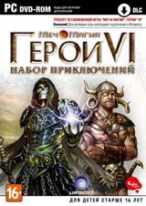 Герои Меча и Магии VI: Набор приключений