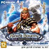 King's Bounty: Воин Севера. Коллекционное издание