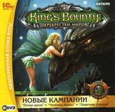 King's Bounty: Перекрестки миров (DVD-BOX)